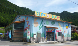 store_04_shop_chao02.jpg